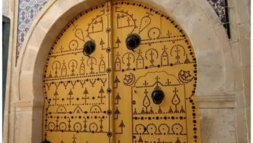 Musée Dar Essid Sousse