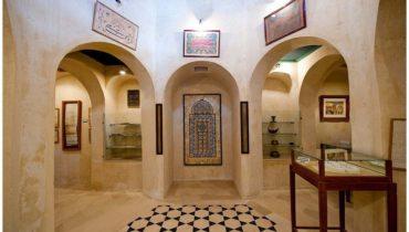 Le musée des religions à Hammamet